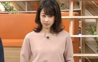 加藤綾子アナ(31)ロケットお乳でオカズ提供wwwwwwwwwwww  最新アナウンサーえろ写真50枚