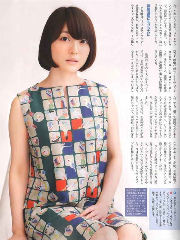 花澤香菜 画像 007