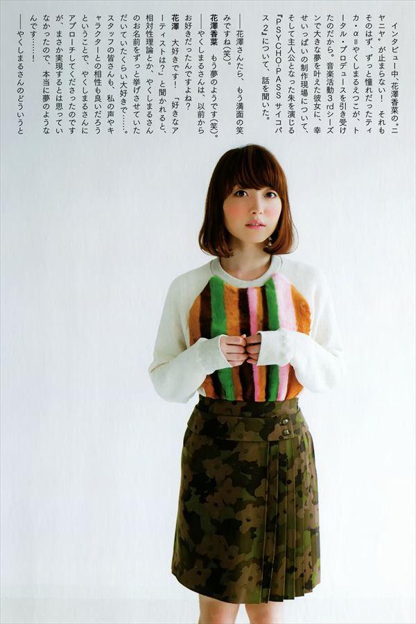 花澤香菜 画像 059