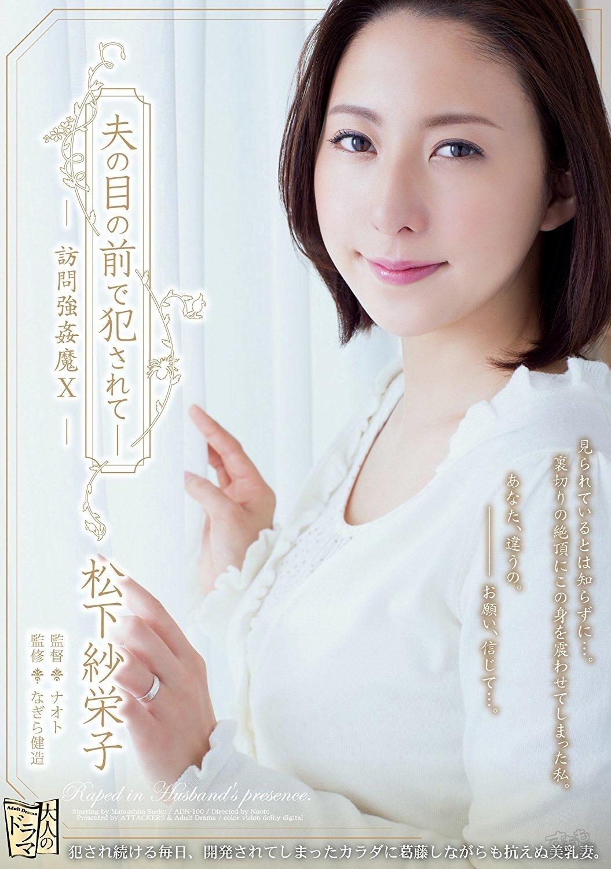 【元CA】松下紗栄子 (まつしたさえこ) Part3 [無断転載禁止]©bbspink.comYouTube動画>3本 ->画像>146枚