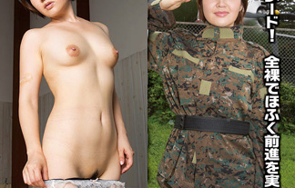 元モデル航空自衛官のヘアぬーどえろ写真30枚☆裸でほふく前進を実演wwwwww