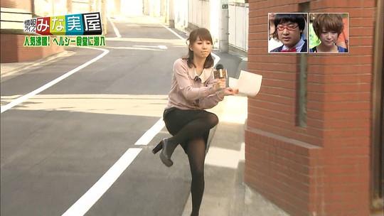 田中みな実 女子アナエロキャプお宝画像06