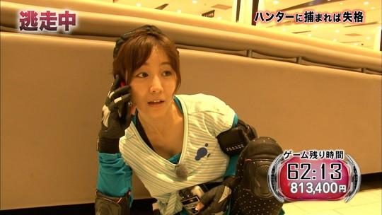 田中みな実 女子アナエロキャプお宝画像08