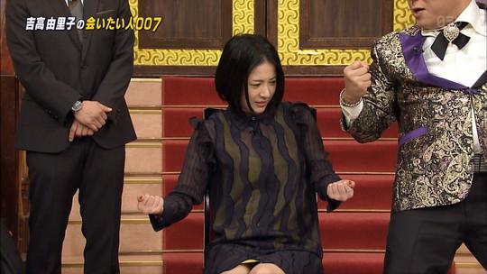 吉高由里子 ミニスカ▼ゾーン TVキャプ画像03