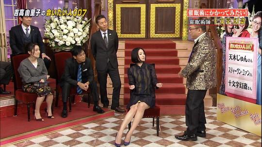 吉高由里子 ミニスカ▼ゾーン TVキャプ画像05