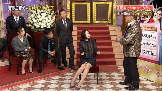 吉高由里子 ミニスカ▼ゾーン TVキャプ画像06