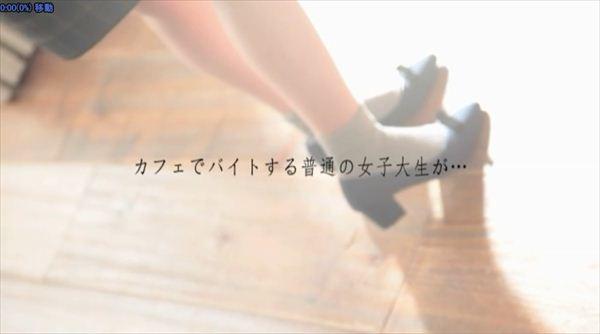 藤野もも花 AV女優画像 021