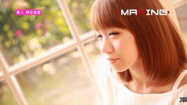 神谷瑠里 エロ画像 014