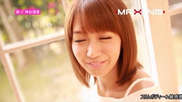 神谷瑠里 エロ画像 017