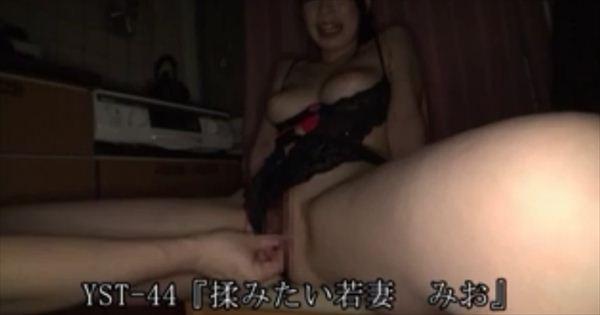 香山美桜 画像 011