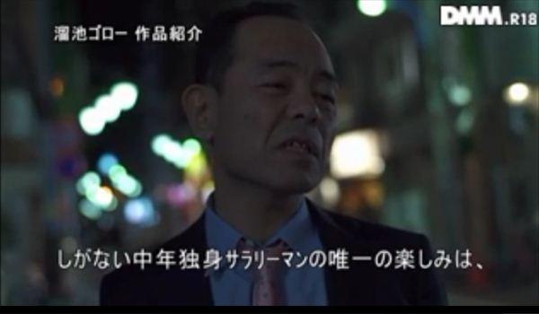 香山美桜 画像 032