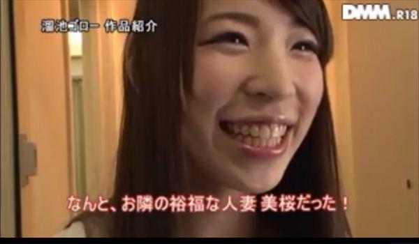 香山美桜 画像 038