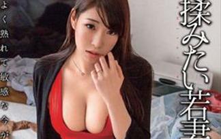 香山美桜 画像