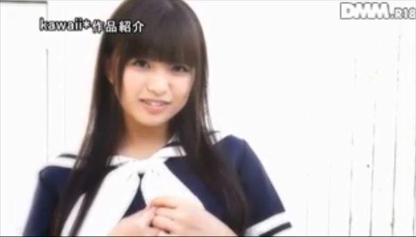 小嶋亜美 エロ画像 010