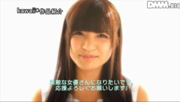 小嶋亜美 エロ画像 047