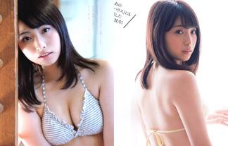 永井理子 最新えろ写真104枚☆テラハで清廉性を失ったナンバーワン10代小娘のピチピチ体