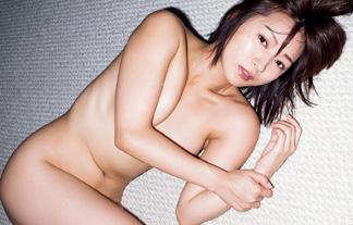 階戸瑠李 裸セミぬーどえろ写真69枚☆元ミスFLASHがここまで脱いだ…☆