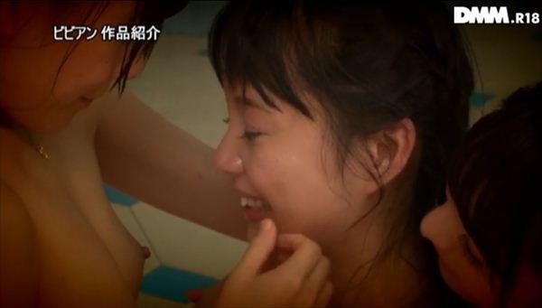 富田あおい AV女優画像 012