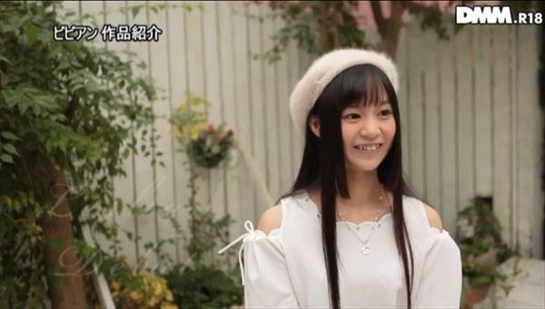 富田あおい AV女優画像 014