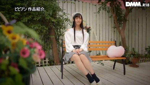 富田あおい AV女優画像 017