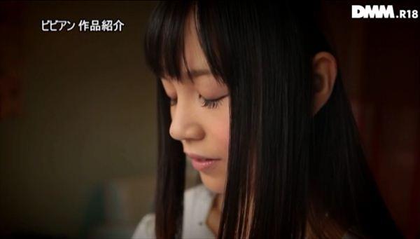 富田あおい AV女優画像 018
