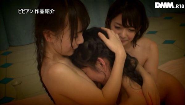 富田あおい AV女優画像 033