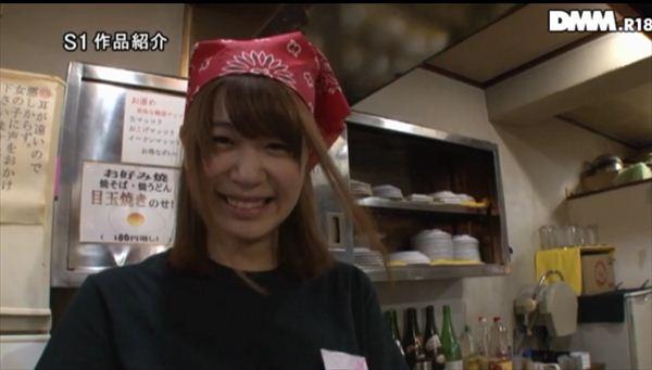 梅田みのり AV女優画像 013