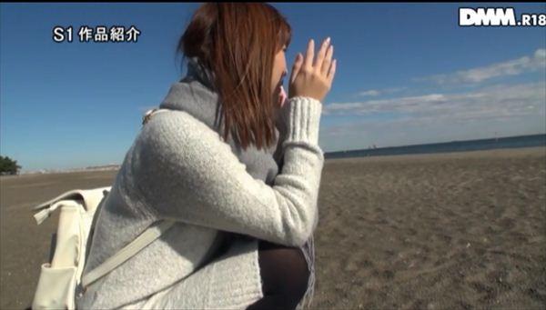 梅田みのり AV女優画像 053
