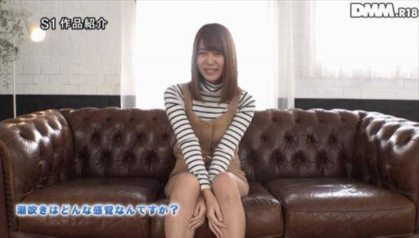 梅田みのり AV女優画像 083