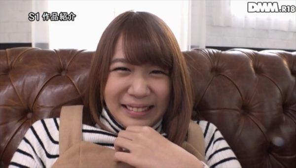 梅田みのり AV女優画像 085