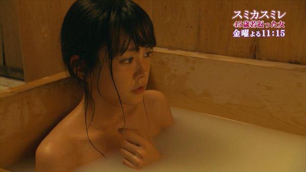 アイドル女優エロ・ヌード画像 019