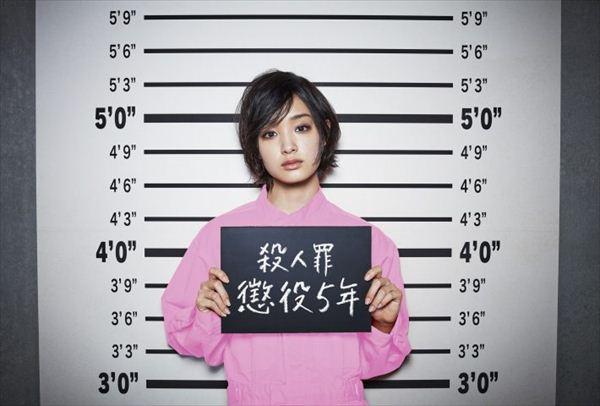 アイドル女優エロ・ヌード画像 025