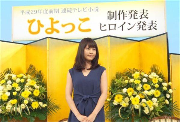 アイドル女優エロ・ヌード画像 035