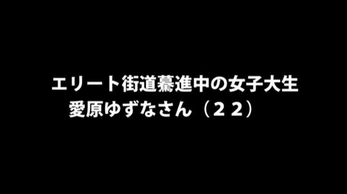 愛原ゆずな AV女優画像 019