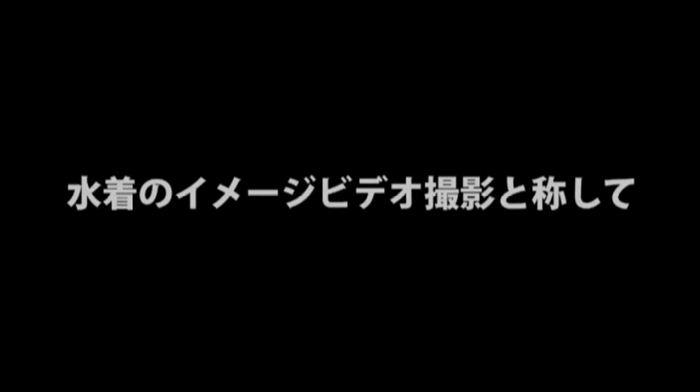 愛原ゆずな AV女優画像 022