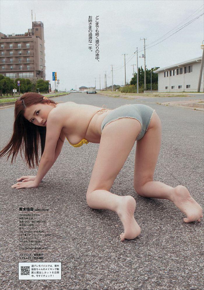 青木佳音 ヌード画像 011
