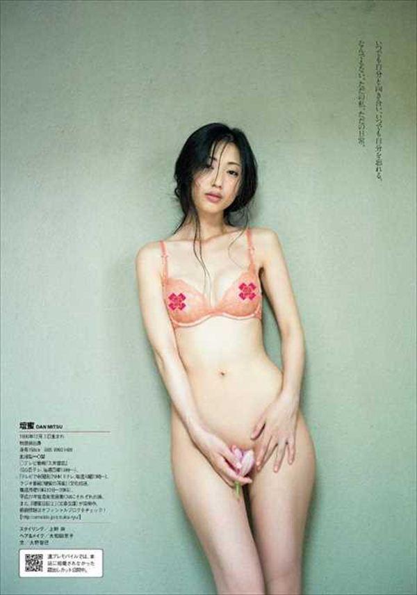 壇蜜 ヌード画像 004