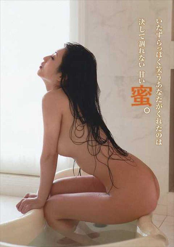 壇蜜 ヌード画像 021