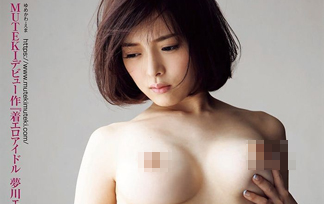 夢川エマ画像