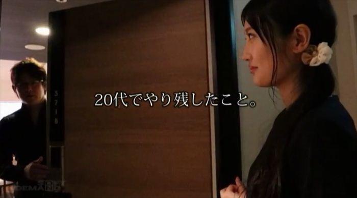榎本美咲 AV画像 023