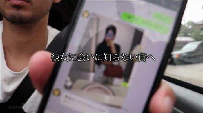 榎本美咲 AV画像 028