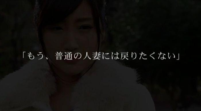 榎本美咲 AV画像 084