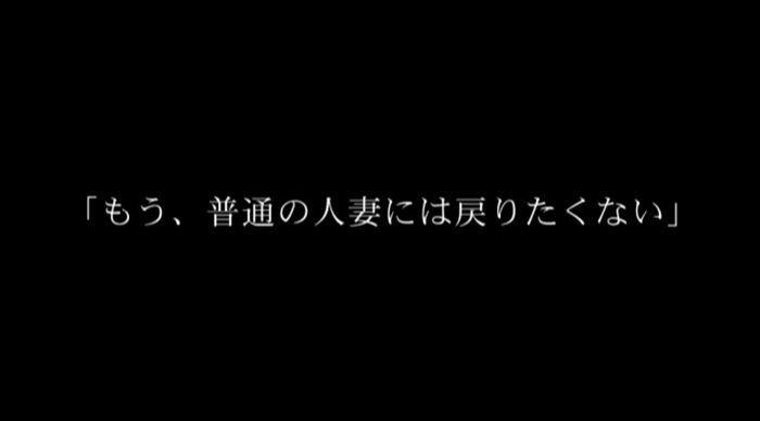 榎本美咲 AV画像 085