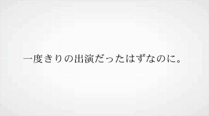 榎本美咲 AV画像 088