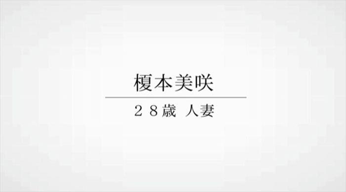 榎本美咲 AV画像 090