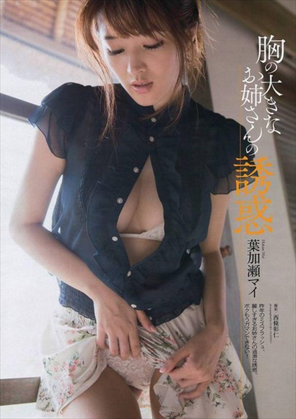 葉加瀬マイ ヌード画像 051