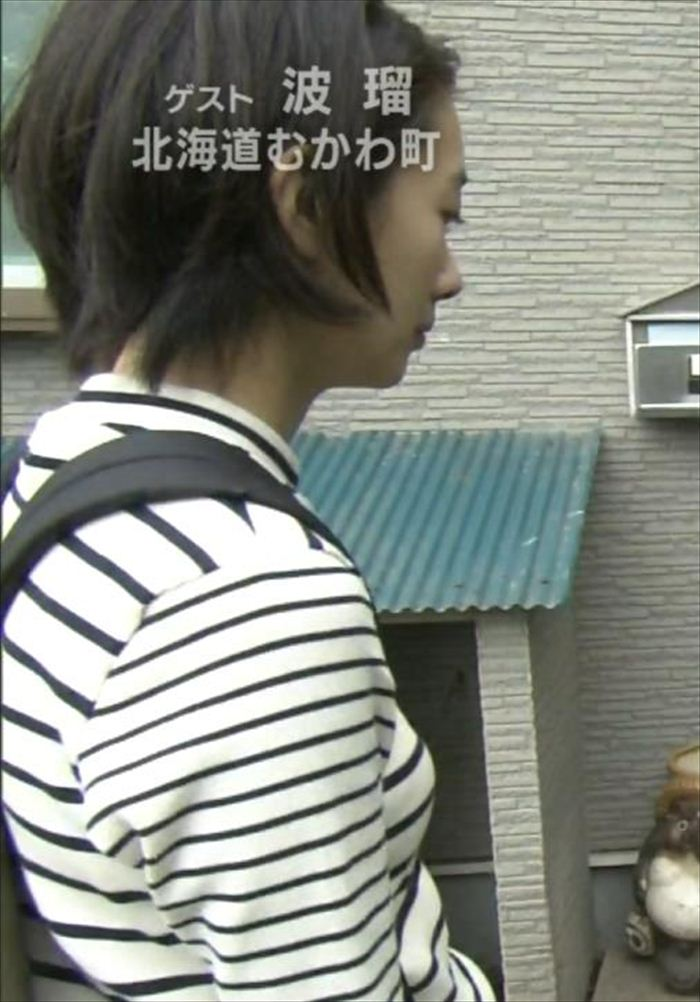 波瑠 エロ画像 037