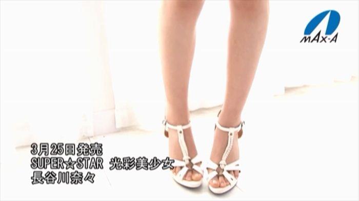 長谷川奈々 AV女優画像 002