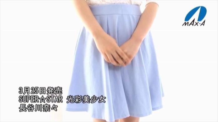 長谷川奈々 AV女優画像 003