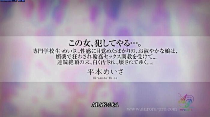平本めいさ AV女優画像 093
